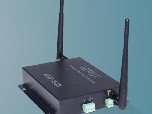 StreamAmp AMP-i50B